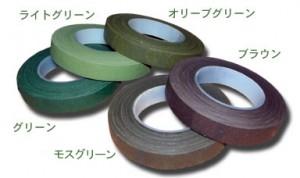 flower-tape